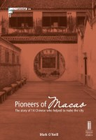 24. Piooner of Macau - The story of 14 Chinese who helped to make the city