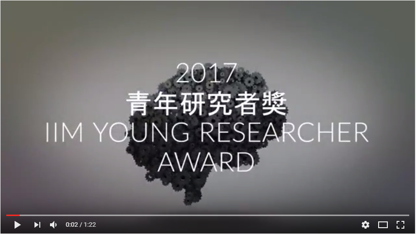 Yong Researcher Award 2017