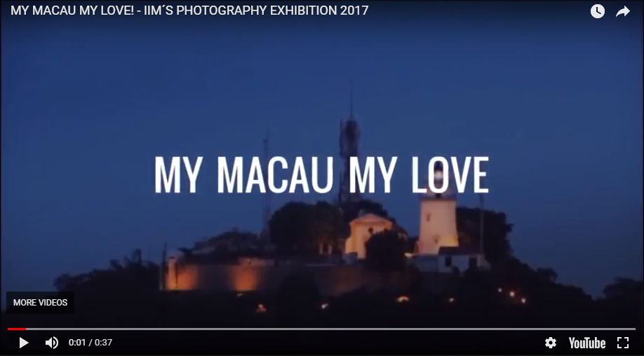 My Macau My Love! 2017