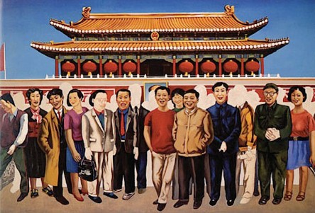 Wang Jingsong, Taking a Picture in Front of the Gate of Heavenly Peace.