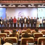 葡語國家聯合研究年會在北京召開