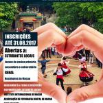 """Concurso de Fotografias do IIM - 2017 """"A MACAU QUE EU MAIS AMO!"""""""