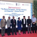 Book launch at the University of Macau